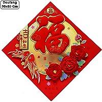 50 * 50cm Square Wall Decoration Doufang - 3D Fabric Fu with Peonies (Ji Xiang)
