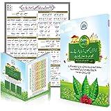 Understand Qur'an 50% Course 1 Urdu book