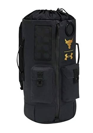 Amazon.com: Under Armour Project Rock Mochila 90 Duffle ...