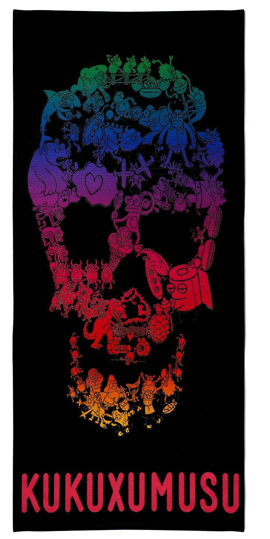Textil Tarrag/ó Kukuxumusu Serviette de Plage ou Piscine Coton 32/x 45/x 3/cm Noir