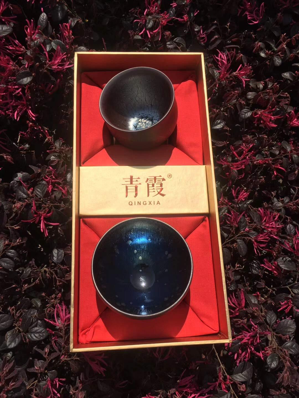 てんもく天目茶碗 宋王朝の公式窯元、有名な先生方による手作り、ロイヤルティーセット-清夏杯 B07PQ38WQ2