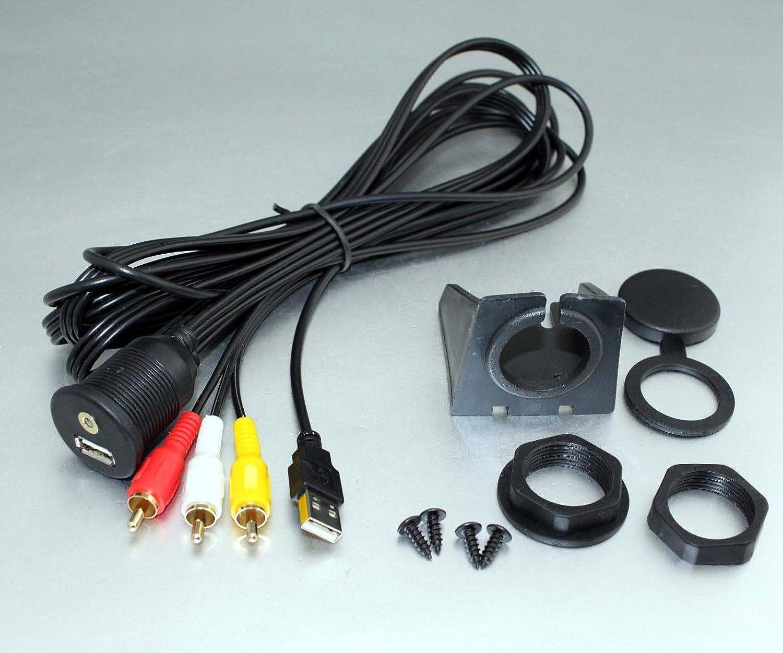 Xtenzi USB /& 3.5mm AUX extension Flush Mount 2 Meter Cable 1//8 AUX Car Bike Boat Motercycle Lead XT-USBEXT2M