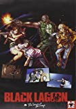 Black lagoon Stagione 01-02 [Import anglais]