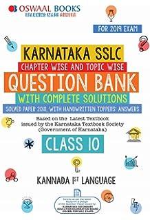 Kannada-II Lang, 10th Std (SSLC): Amazon in: Zen Editorial Board: Books