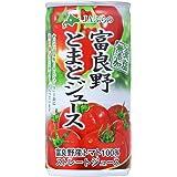 JA 富良野(ふらの) トマトジュース 190g缶 30本入(食塩無添加)