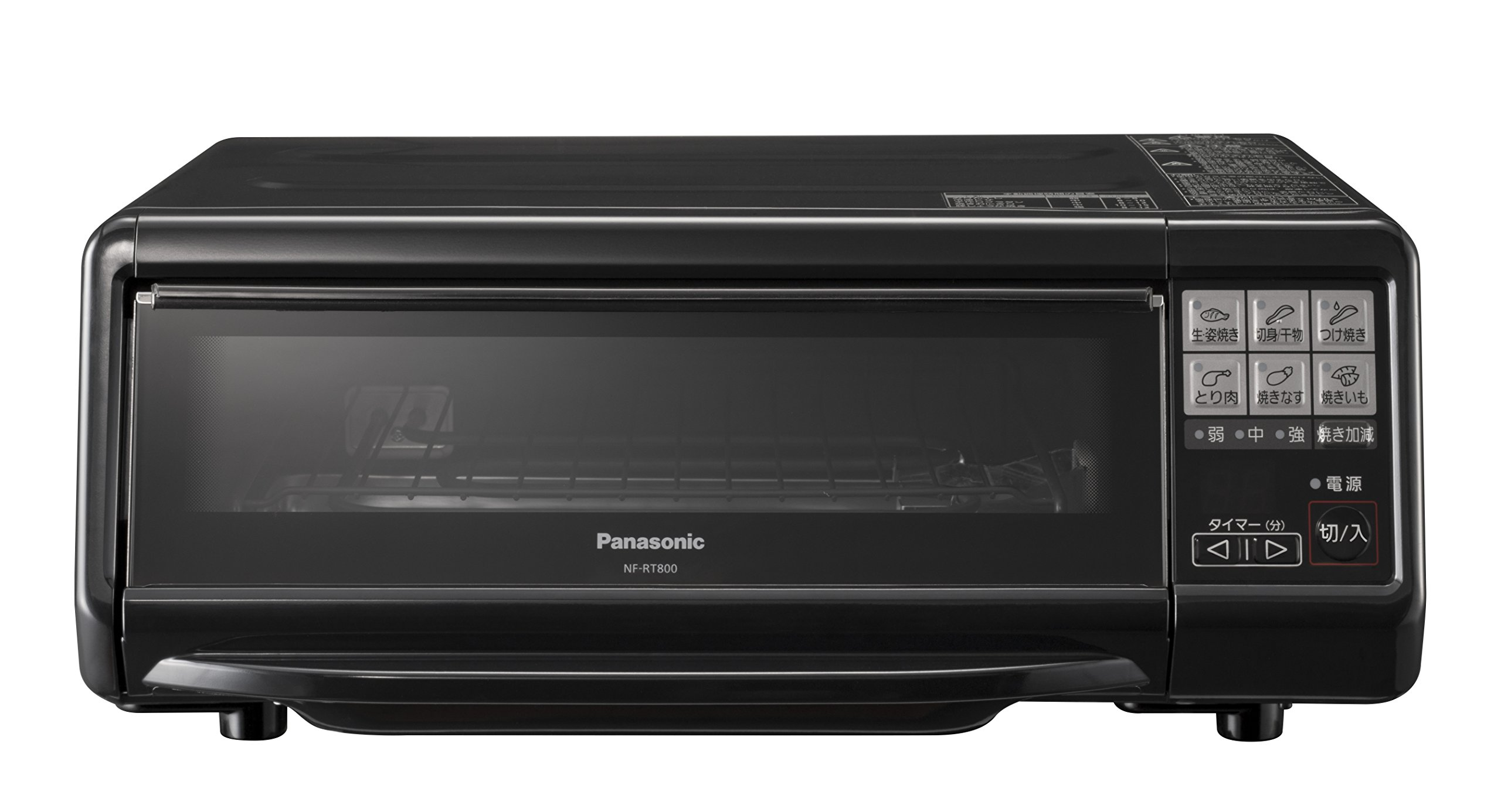 Panasonic Fish roaster (Kemurantei) NF-RT800-K (black) by Panasonic