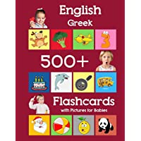 English Greek 500 Flashcards with Pictures for Babies: Learning homeschool frequency words flash cards for child…