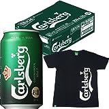 【WEB限定】カールスバーグ 缶 オリジナルTシャツ付 [ 日本 350ml×24本 ]