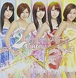 (2)℃-ute神聖なるベストアルバム(初回生産限定盤B)(DVD付)