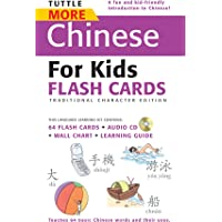 Tuttle More Chinese for Kids Flash Cards Traditional Edition: [Includes 64 Flash Cards, Audio CD, Wall Chart & Learning…
