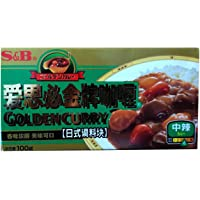 S&B爱思必金牌咖喱(中辣)100g