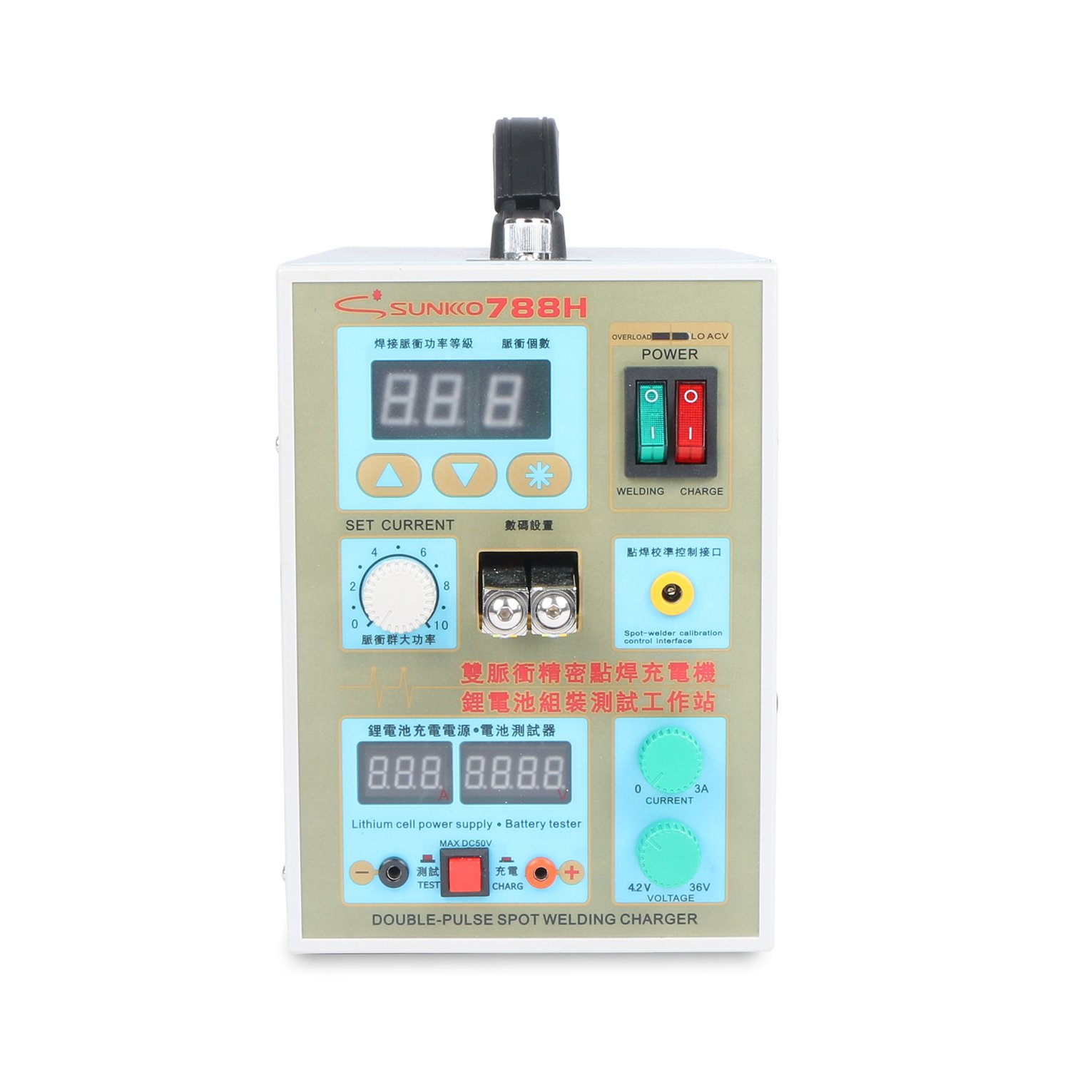 SUNKKO Pulse Spot Welder 788H 18650 battery Welding Machine with LED Battery Testing and Charging Function by SUNKKO
