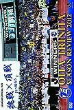 大分トリニータ シーズンレビュー2012 [DVD]