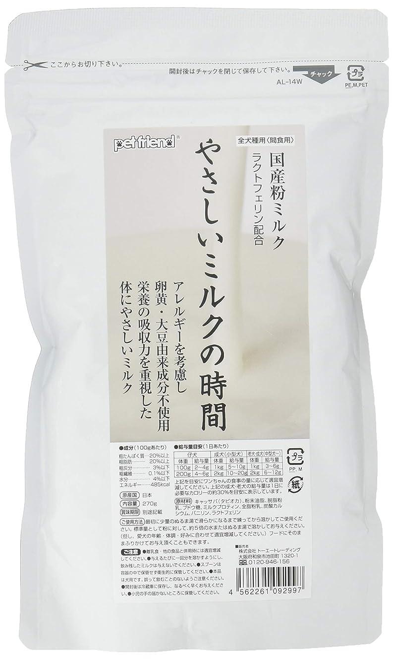 切り下げ日焼け胚芽オランダ産オトナのヤギミルク 50g お得な2袋セット
