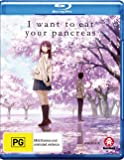 I Want To Eat Your Pancreas (blu-ray)