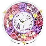 【ラッピング済み】花時計 お祝い ギフト 両親 プレゼント 結婚式 時計 プリンセス プリザーブドフラワー アレンジメント おしゃれ かわいい 誕生日 プロポーズ お返し お見舞い Aliceflower
