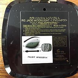 Amazon ロレアル パリ カラーリッシュ レゾンブル L P2 ミッドナイトローズ L Oreal Paris ロレアルパリ アイシャドウ 通販