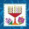 Hanukkah Party Supplies Luncheon or Dessert Napkins Pack of 40 Menorah Design  sc 1 st  Amazon.com & Amazon.com: Hanukkah Party Paper Plates Menorah Design on Chanukah ...