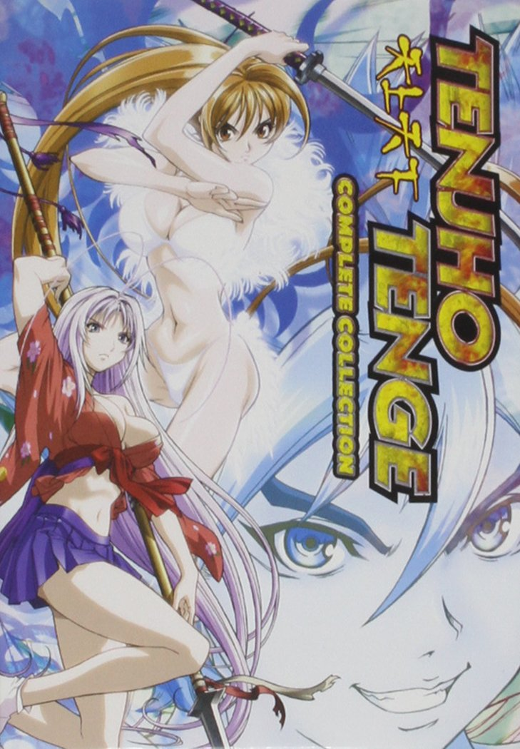 DVD : Artist Not Provided - Tenjho Tenge Complete Series (4PC)