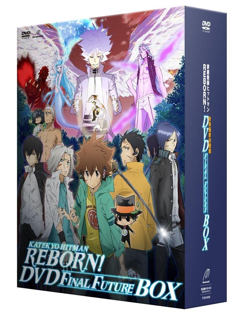 家庭教師ヒットマンREBORN! 未来最終決戦編 DVD FINAL FUTURE BOX B006J0YYNY