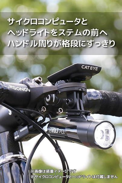 Noir pas de taille Cateye Gopro Lumière Support Adaptateur