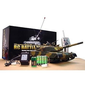 3fd676253a01 Defense Force TYPE 90 Japan Battle Tank RC 1 24 Remote Control Airsoft MBT  Marui OEM Version