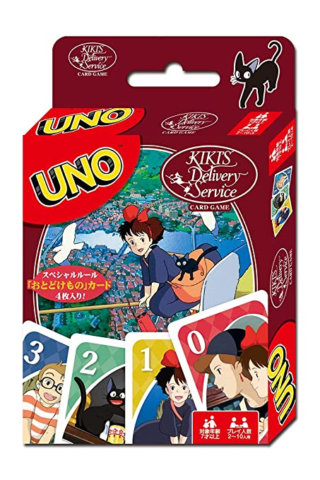 amazon com uno kiki s delivery service card game japan import toys