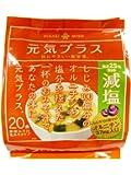 ひかり味噌 元気プラス オルニチン入りおみそ汁 減塩 20食