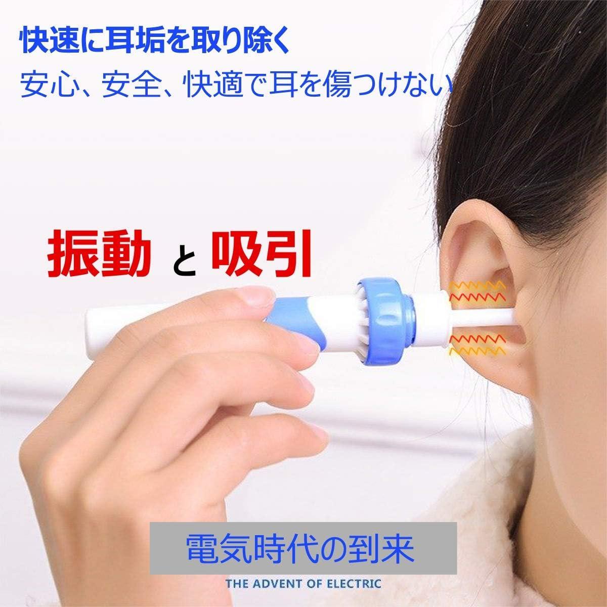 取り 耳垢 方 鼓膜 た につい