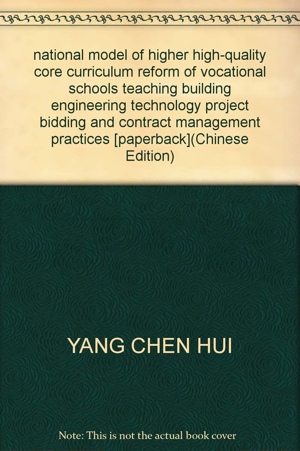 Download national model of higher high-quality core curriculum reform of vocational schools teaching building engineering technology project bidding and contract management practices [paperback](Chinese Edition) pdf