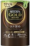 【まとめ買い】ネスカフェ ゴールドブレンドコク深めエコ&システムパック 65g×2個