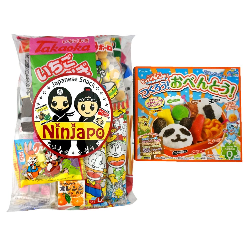 Popin cookin amazon - Amazon Com Kracie Popin Cookin Happy Lunch Box Japanese Snacks Dagashi 20pcs Set Ninjapo Package Sweets Candy
