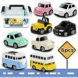Tagitary ミニカー 知育おもちゃ 8種類 プルバック式 マップ 収納ボックス付き 子供用おもちゃ 誕生日プレゼント 定番玩具 コレクション キッズおもちゃ 入園プレゼント