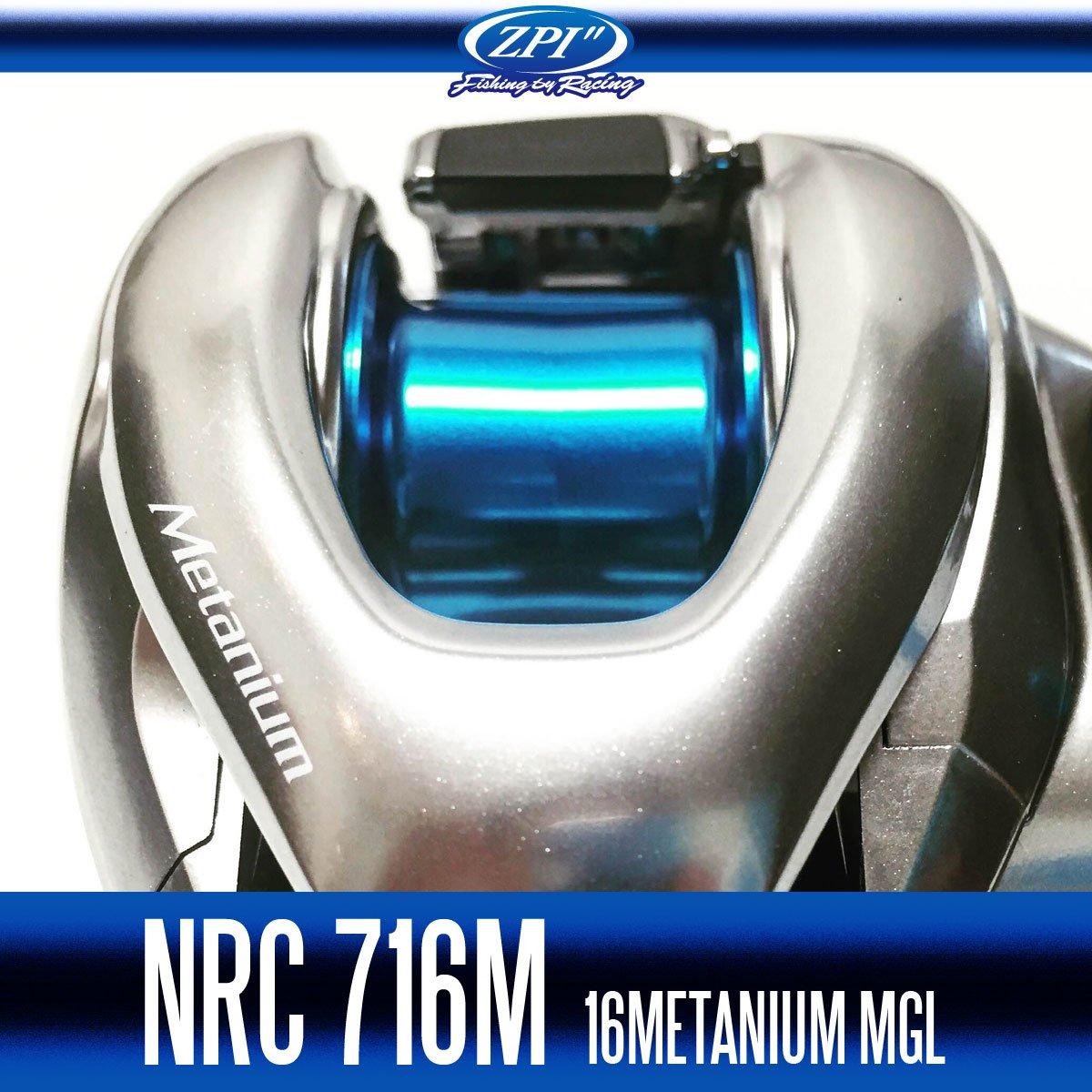 【ZPI】 シマノ 16メタニウムMGL用 NRC716M スプール レジェンドブルー  B01M8QDCGN