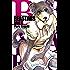 BEASTARS 6 (少年チャンピオン・コミックス)