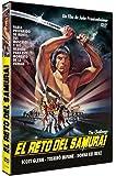 El reto del samurai [DVD]