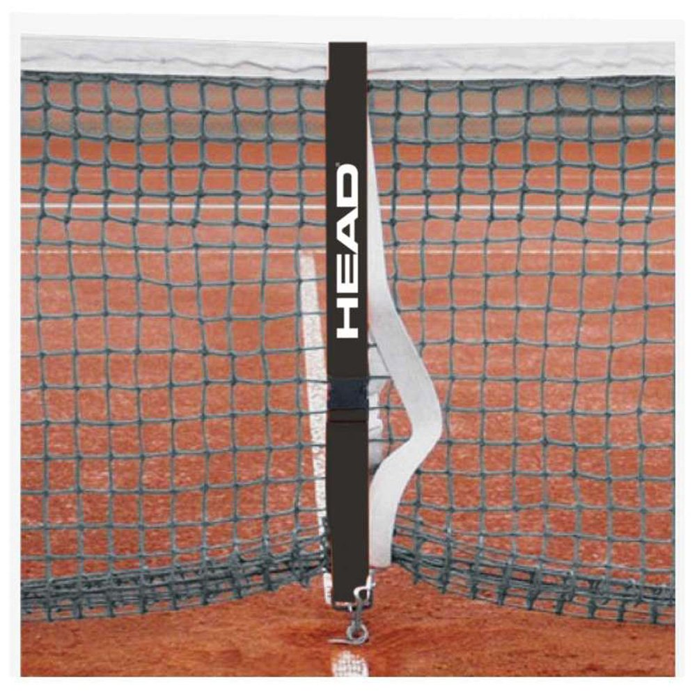 Head tennis de ceinture net 287271