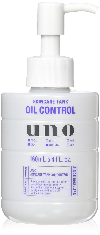 ウーノ スキンケアタンク (さっぱり)のサムネイル