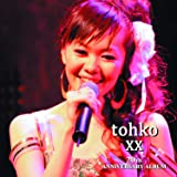 tohko XX 20th ANNIVERSARY ALBUM