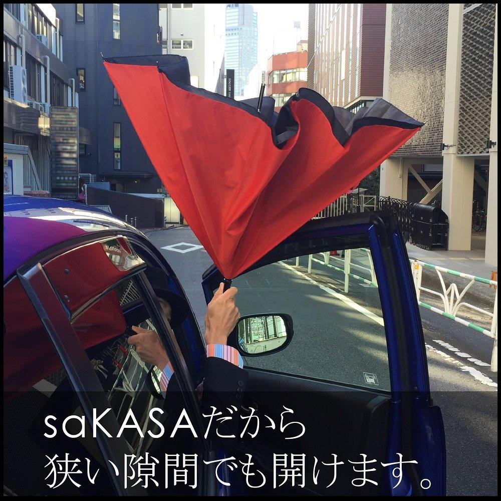 【キャリーサカサ CARRY saKASA 】逆折り式傘 逆さにたたむ傘 逆さまの傘 逆さ傘 濡れない 長傘 男女兼用 撥水コーティング (黒+黒) (フック)