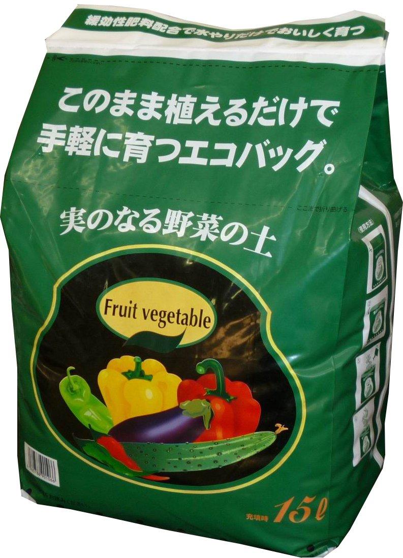 苗を植えるだけで手軽に育つ 「実のなる野菜の土」