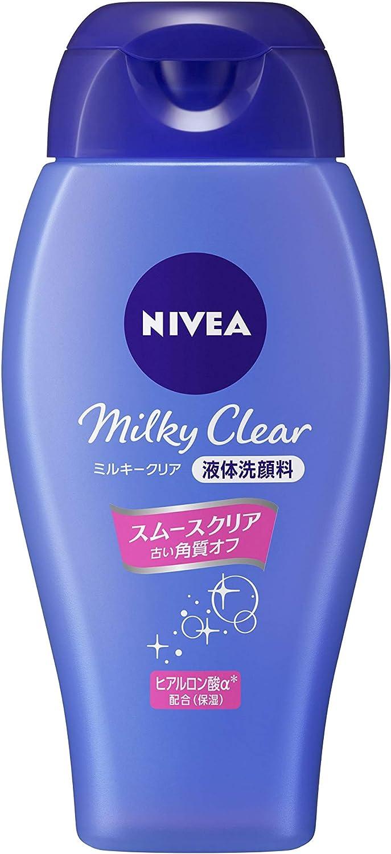 ニベア 吸着 洗顔