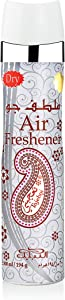 Tajebni (Air Freshner) 300ML (10 oz) | Heritage Collection | Featuring Notes: Labdanum, Lemon, Lavender, Nagarmotha, Guaiacwood, Caramel | by Nabeel Perfumes