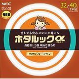 NEC 丸形蛍光灯(FCL) ホタルックα 32形+40形パック品 電球色 FCL32.40ELR-SHG-A