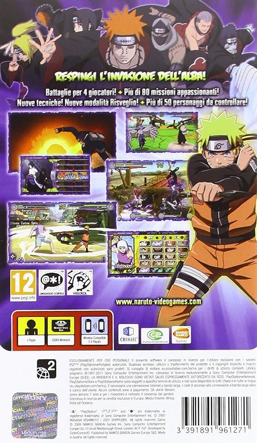 Naruto Shippuden Ultimate Ninja Heroes 3 (Linea Essentials ...