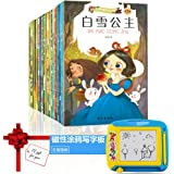 20 Classic Fairy Tale Books for Children Aged 2-6, Bedtime Story Books, Written in English And Chinese Pinyin, with Beautiful