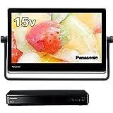 パナソニック 15V型 ポータブル 液晶 テレビ プライベート・ビエラ UN-15TD7-K 防水タイプ 500GB ブルーレイプレーヤー/HDDレコーダー付き ブラック