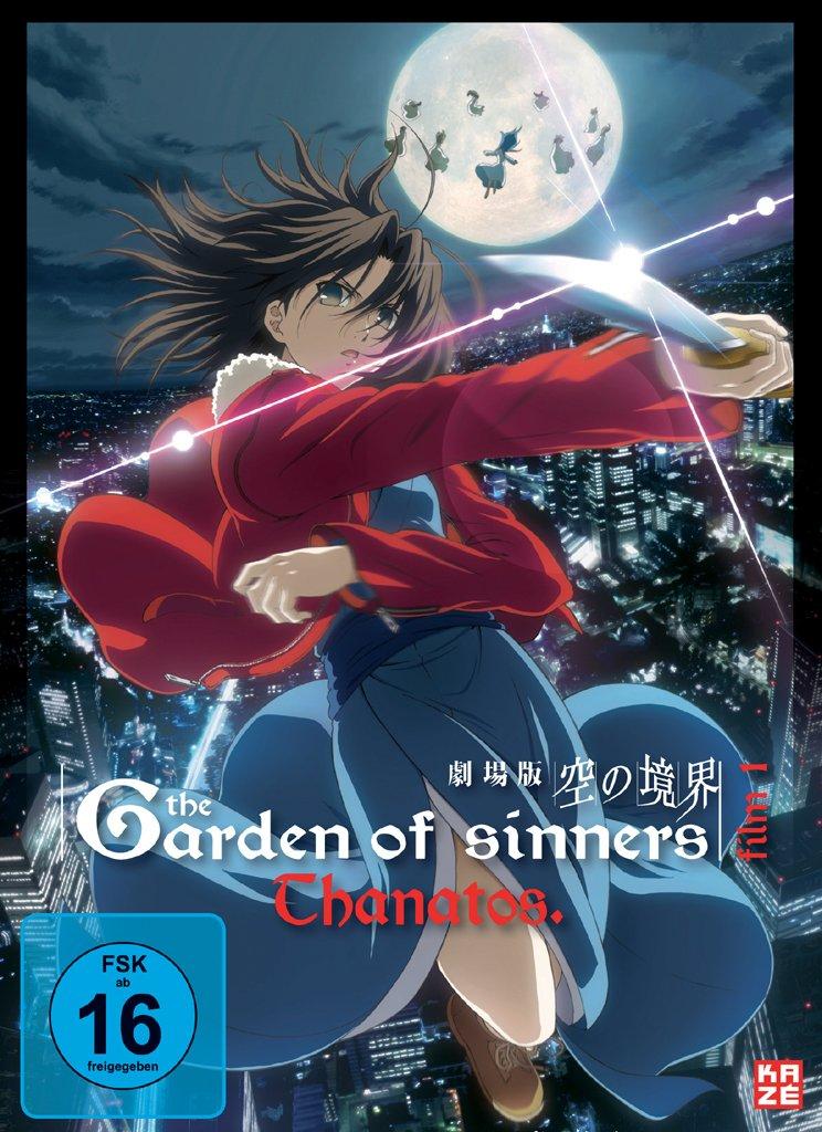 Garden of Sinners Vol. 1 [Import allemand]