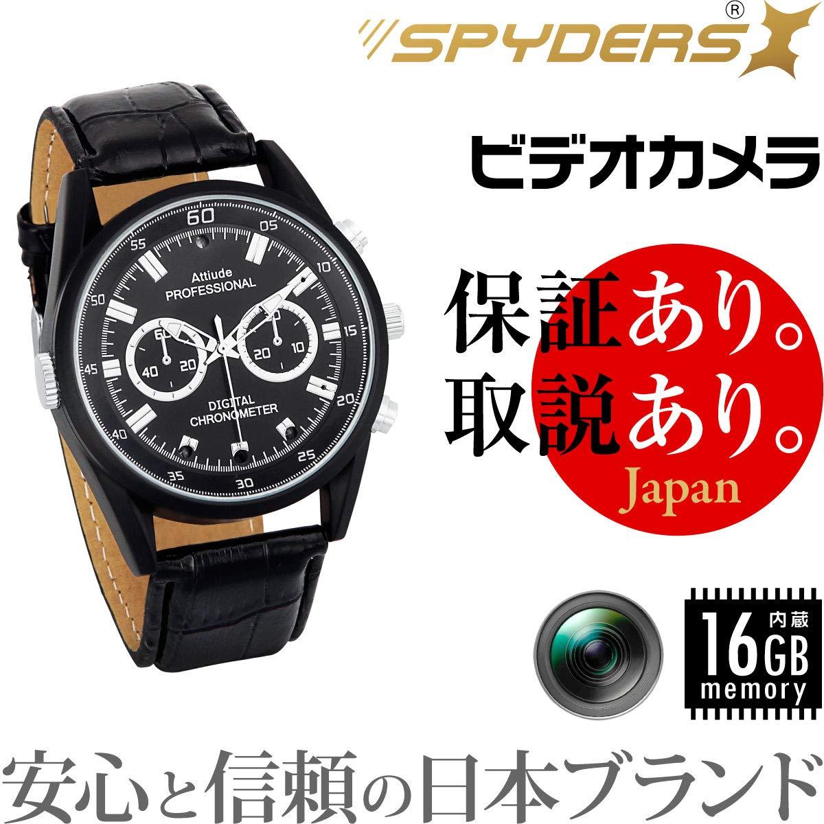 【本日特価】 スパイダーズX 腕時計型カメラ (W-795) 小型カメラ スパイカメラ スパイダーズX (W-795) 腕時計型カメラ 革バンド B00OLB9Q9A, ヤワタシ:a8f3a9d9 --- obara-daijiro.com