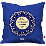 Indigifts Bless To Have Bhaiya Quote Printed Blue Satin Cushion Cover With Filler, 12X12